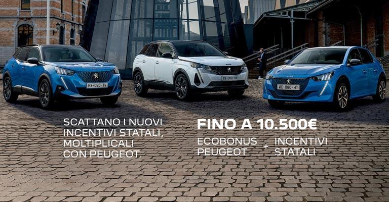 Nuovi incentivi Peugeot Spazio